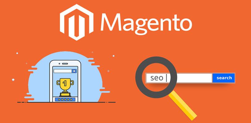 SEO en Magento, ¿cómo optimizarlo para posicionar en Google?